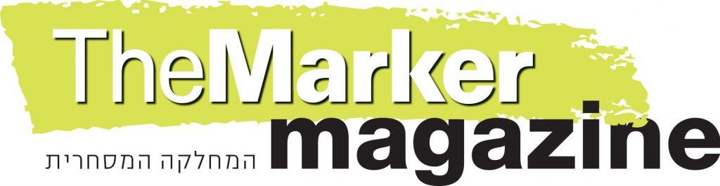 דה מרקר לוגו מסחרי שקוף
